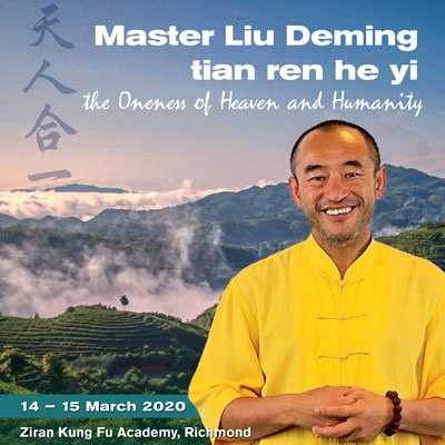Tian ren he yi - The Oneness of Heaven and Humanity