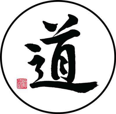 2022 Ziran Qigong Immersion Training - Expression of interest